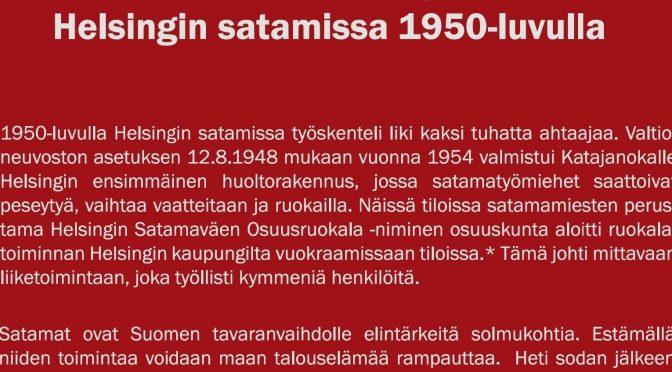 Toimi Ranne: Satamamiehet olivat 1950-luvulla pätkätyöläisiä; Kirjaesittely